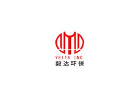 欧宝娱乐官网网址毅达环保股份有限公司