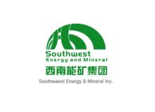 西南能矿集团股份有限公司