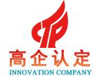 组织开展2020年高新技术企业申报及更名工作的通知 黔科〔2020〕25号