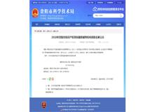 贵阳市级知识产权贯标咨询辅导机构leyu-乐鱼体育