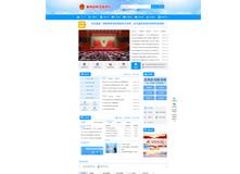 乐鱼app下载地址级知识产权贯标咨询辅导机构leyu-乐鱼体育