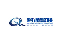 欧宝娱乐官网网址黔通智联科技产业发展有限公司